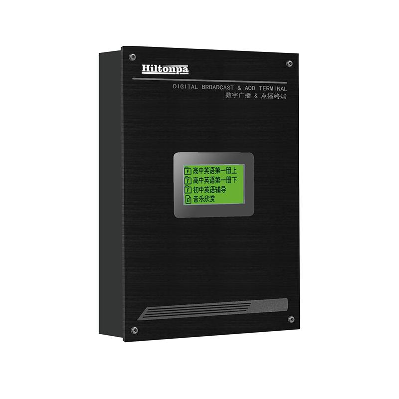 IP網絡雙向對講終端IP-9100M
