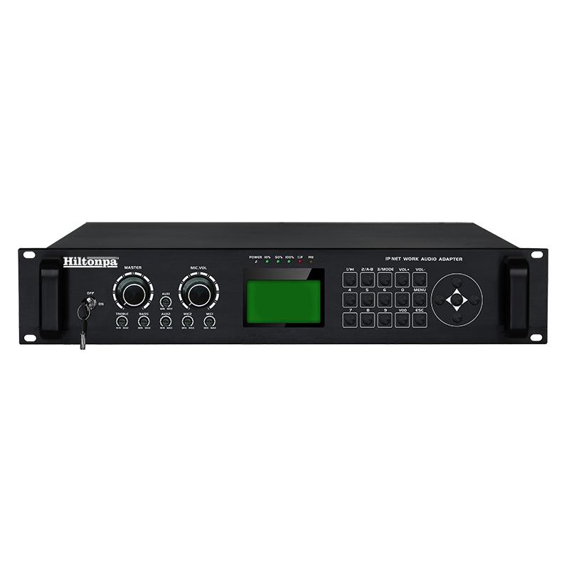 第二代IP網絡雙向點播廣播功率放器IP-120S
